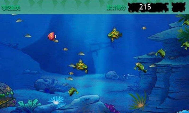 大鱼吃小鱼下载 大鱼吃小鱼手机版下载 免费下载