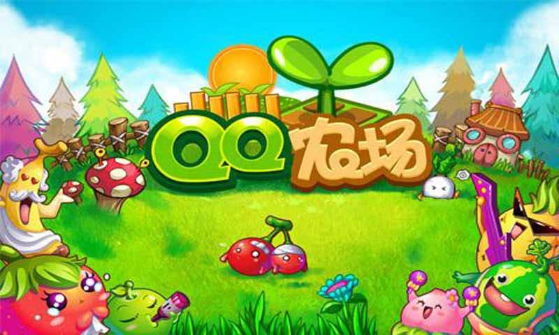 qq农场里的水仙花_qq农场